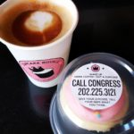 Activist cupcakes! Love it. #cupcakeroyale #callcongress #thisisactivism